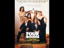 Четыре комнаты черная комедия, 1995, США КИНО ФИЛЬМ LIVE HD СТРИМ