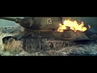 Ко дню 9 Мая! Посвящается всем танкистам! (песня М.Калинкина)