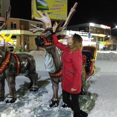 Юлия Городничина