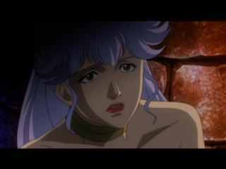Space Adventure Cobra: Time Drive | Космические приключения Кобры 1 серия - 2 OVA