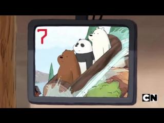 Мы обычные медведи 04.Log.Ride.WEBRip.720p