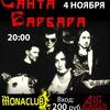 Кавера лучших российских и западных рок-хитов!