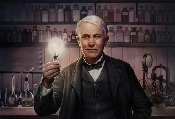 О силе словОднажды юный Томас Эдисон вернулся домой из школы и перед