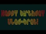 Happy Birthday Vlad-Brat!