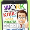 EXCHANGE-WORK.COM