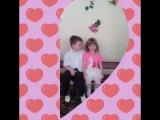 Ангелини и Кирилл