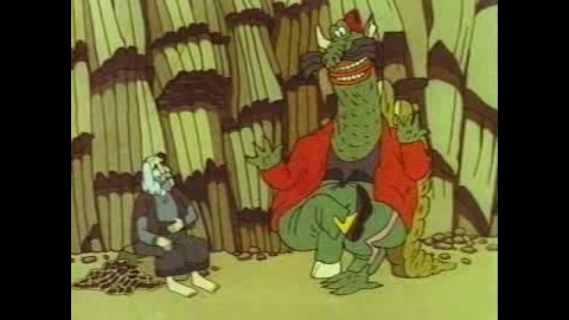 Ух ты говорящая рыба Роберт Саакянц Арменфильм 1983