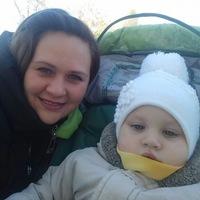 Лесечка Еливанова