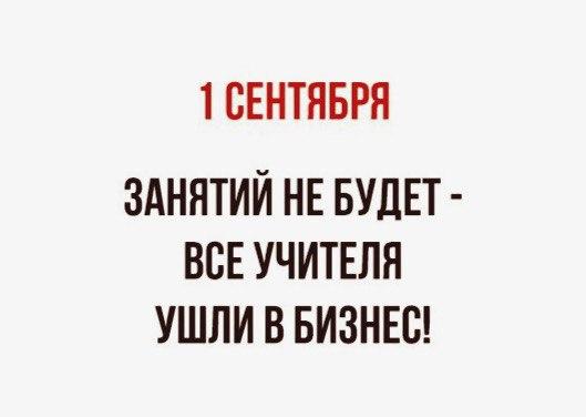 https://pp.vk.me/c626518/v626518981/2031d/VVnIRY9-HxE.jpg