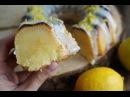 Самый мягкий лимонный кекс в мире