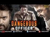 Dangerous Officer Full Movie | Hindi Dubbed Movies 2017 Full Movie | Hindi Movies