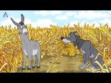 ГЛУПЫЙ ВОЛК. Мультфильм - Сказка для Детей. Смотреть онлайн. HD