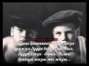 Shodi ft Артурик Лягушка TARAS TV