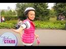 Правила Стиля - Спорт с Кристиной Гуляем каждый день - сезон 1 эпизод 02