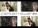 ОДНАЖДЫ В СКАЗКЕ ► Музыкальная нарезка 6 | Captain Swan