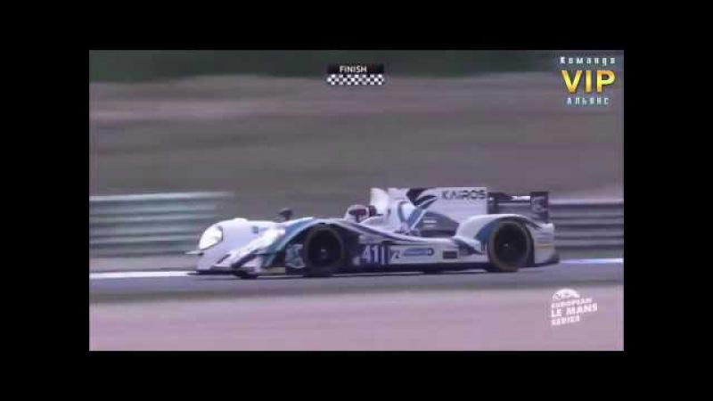Greaves Motorsport снова взяла 1 место на чемпионате Европы Le Mans KAIROS PLANET