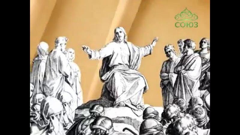 Читаем Апостол. 25 мая