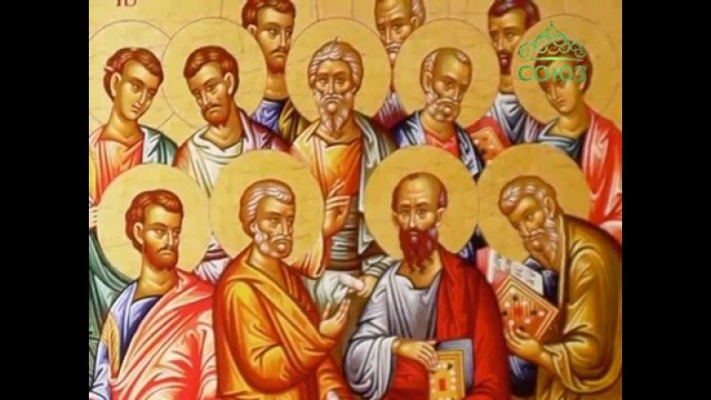 Читаем Апостол. 24 мая