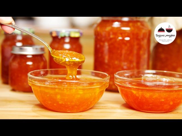 Варенье Теперь только этот рецепт! Фруктовое желе с цитрусовыми Jam From Peaches » Freewka.com - Смотреть онлайн в хорощем качестве