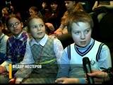 В Ярославль приехал известный аниматор Гарри Бардин