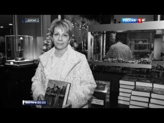 Вести.Ru: Доктор Лиза: её смерть стала личным горем для тысяч людей