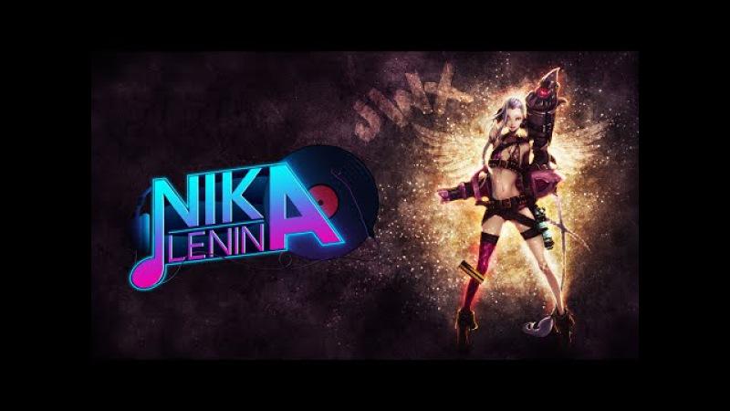 League of Legends Music / Get Jinxed (Nika Lenina Russian Version)