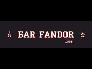 10 февраля 2017г. The Chameleon Blues Band в БAR FANDOR. Ставрополь