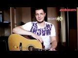 ALEKSEEV - Снов осколки (cover by Леша Ганжу) #ПОЁМВСЕТИ
