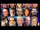 перечисление еврейской мафии врагов людей планеты Земля