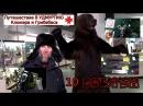 ПУТЕШЕСТВИЕ В УДМУРТИЮ / 10 СЕРИЯ / МЕГА-МАГАЗИН ОХОТНИК ИЖЕВСК