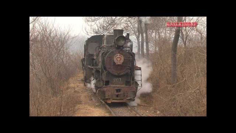 [0023] Xingyang Brickworks Railway Clay Train 河南省建材廠鉄路(滎陽市)
