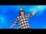 КВН Город Пятигорск (Ольга Картункова) - Песня о нелегкой судьбе (Ой ты кость широкая)