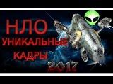 НЛО UFO В ШОТЛАНДИИ! 2017 СМОТРЕТЬ ВСЕМ!