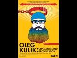 Олег Кулик - вызов и провокация