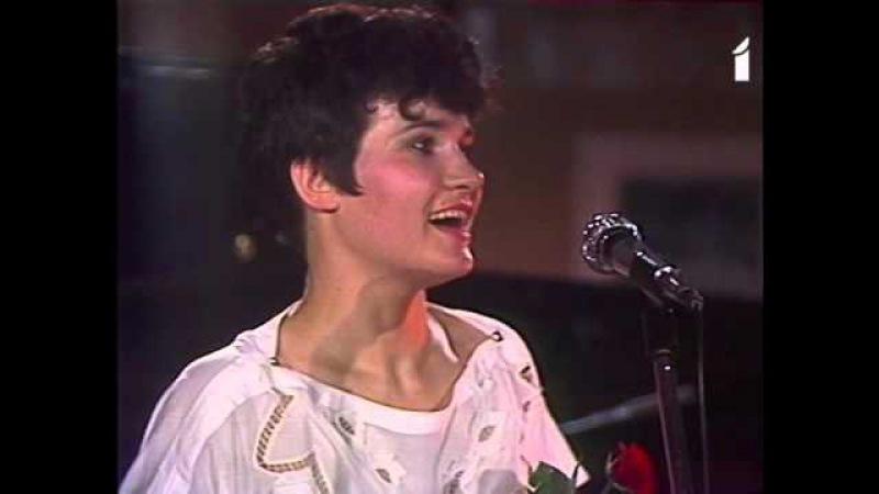 Nu Ko Tad LIVE Viktors Lapčenoks Aija Kukule LR 1985