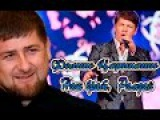SONG  Феликс Царикати -