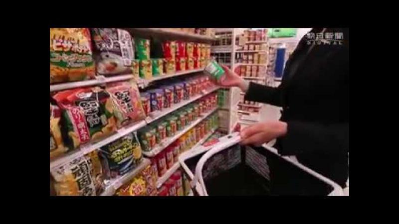 Automação e futuro - supermercados automatizados no Japão