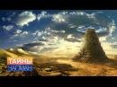 Тайны Чапман Вавилонская башня 07 05 2017 HD