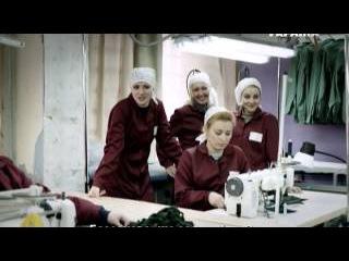 Юлия Бородько (Орешко) в сериале Все сокровища мира 3-я серия