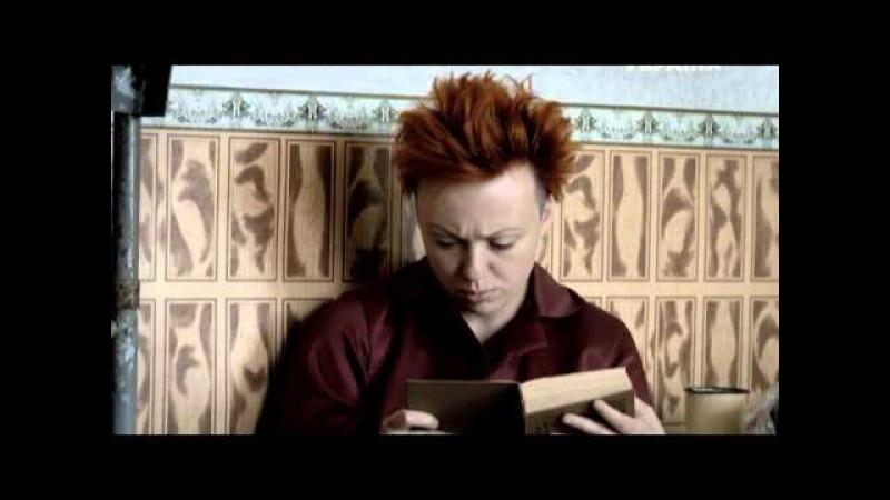 Юлия Бородько Орешко в сериале Все сокровища мира 3 я серия смотреть онлайн без регистрации