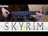 [Skyrim] Как играть тему из The Elder Scrolls V на гитаре + ТАБЫ | Уроки гитары от PlayThis#8