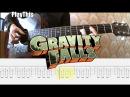 Gravity Falls Как играть тему из мультсериала на гитаре ТАБЫ Уроки гитары от PlayThis 9