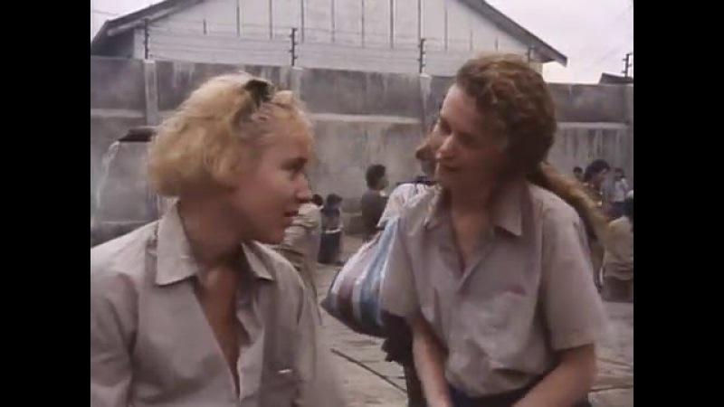 Бангкок Хилтон (1989).Полная версия. 4 серия