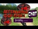 ФАР КРАЙ 3 - АНЕКДОТ ОТ КАЛИБРА, ДЕТЯМ ЗАПРЕЩЕНО К ПРОСМОТРУ - ГОЛАЯ ЦИТРА, Far Cry 3