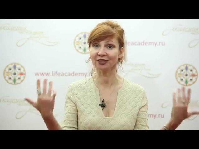 Как превратить желание в намерение? Упражнение от Ларисы Ренар
