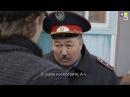 Метод Орыстар - 1 сезон, 10 серия