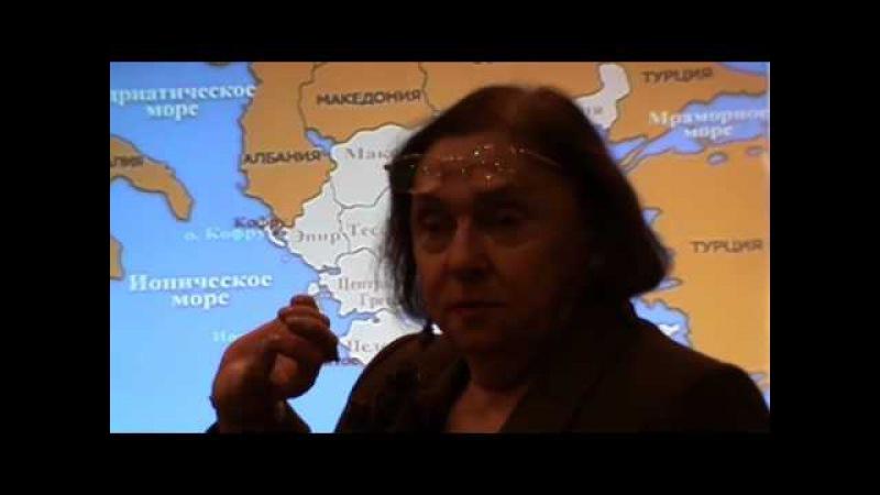 Паола Волкова лекция История искусства Греция 2