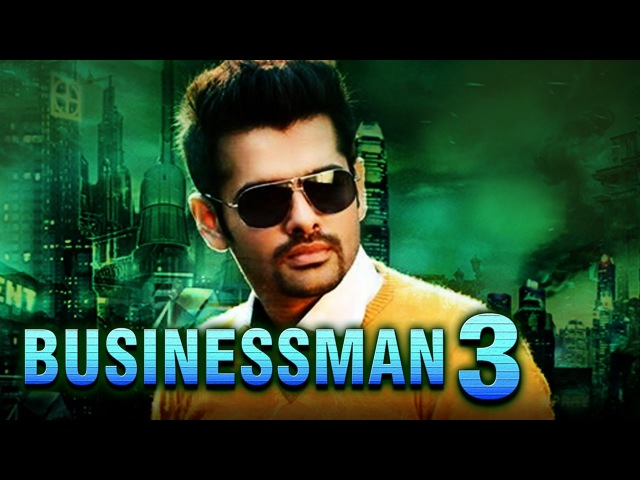 Businessman 3 (2017) Telugu Film Dubbed Into Hindi Full Movie | Ram Pothineni, Keerthy Suresh рекомендую. Вячеслав Стоялов