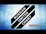 RUSSIAN UNITED CHART (October 9, 2016) [TOP 40 Hot Russia Songs]