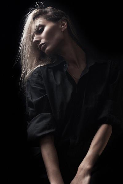 Алиса Гелисс